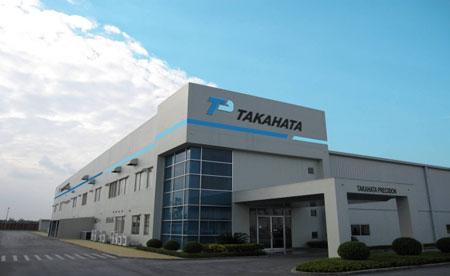 Chăm sóc và duy tu khuôn viên Công ty Takahata Precsion Việt Nam